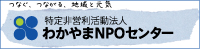 wnc_banner