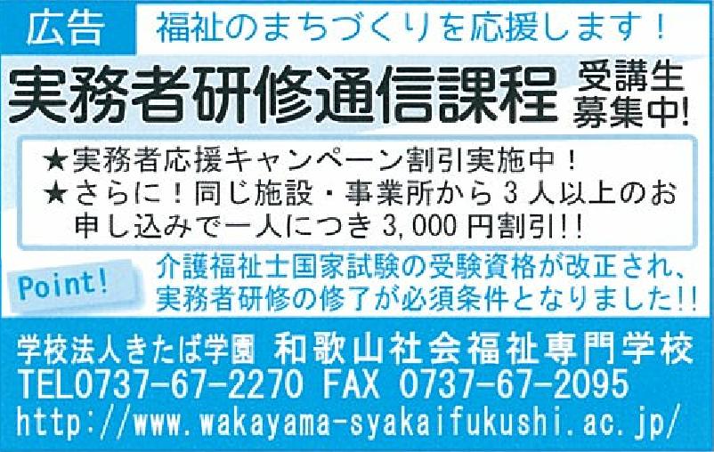 29_koukoku_3