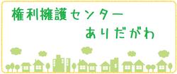 Kenriaridagawa_4