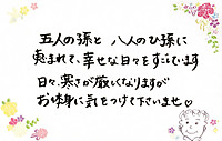 Img_5900_2